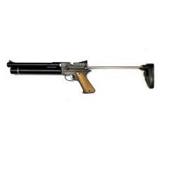 Artemis PP750 Pellet Gun