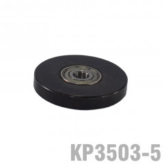 BEARING FOR KP3503 1 1/8' O.D. X 3/16' I.D.
