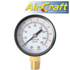 AIR GAUGE 85PSI/6BAR 1/4M BOT. FIT  FOR SG PP PAINT POTS