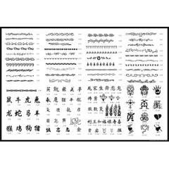 BOOK 11 TATTOO STENCILS 116 DESIGNS 4 DESIGNS ON EACH A4 SHEET