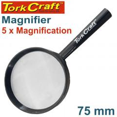 MAGNIFIER 75MM  5 X MAGNIFICATION